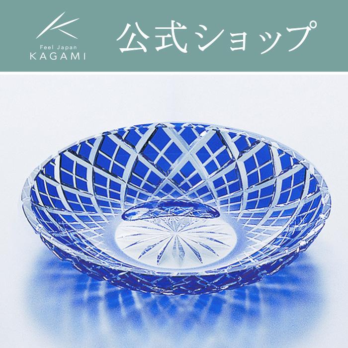 【メーカー直営店】江戸切子カガミクリスタル KAGAMI銘々皿