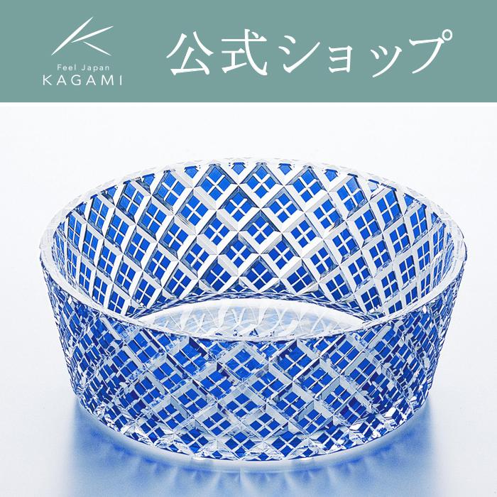 【メーカー直営店】江戸切子 カガミクリスタルKAGAMI和食器そうめん大鉢(矢来重)D566-1564-CCB