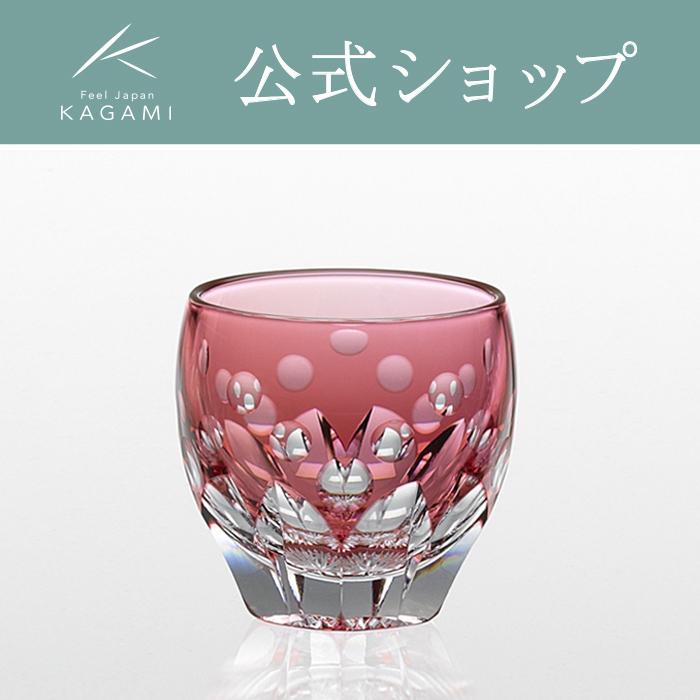 【メーカー直営店】江戸切子 カガミクリスタルKAGAMI冷酒グラス冷酒杯「桜」T535-2683-CAU