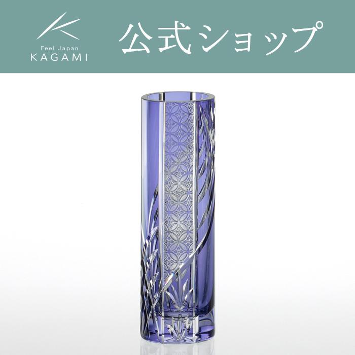 【メーカー直営店】江戸切子 カガミクリスタルKAGAMI一輪挿し (笹っ葉に茅格子)F654-2624-CMP