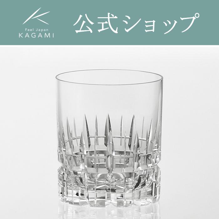 送料無料キャンペーン (沖縄 離島を除く)【メーカー直営店】カガミクリスタル KAGAMIロックグラスT429-642