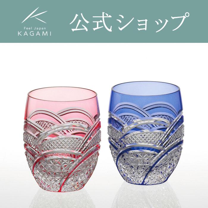 【メーカー直営店】江戸切子 カガミクリスタルKAGAMIペアロックグラスTPS428-2523-AB