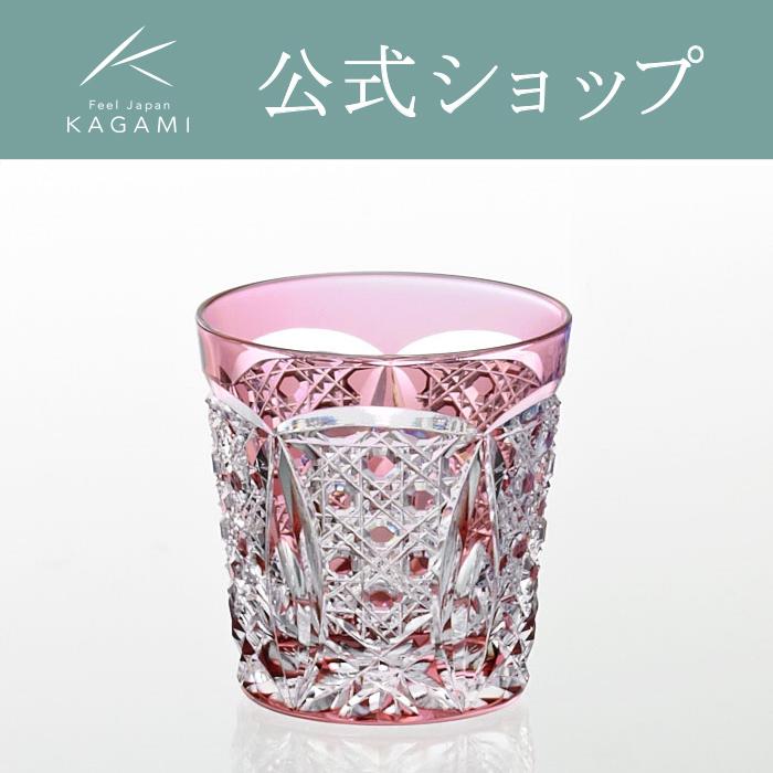 【メーカー直営店】江戸切子 カガミクリスタルKAGAMI冷酒グラス 冷酒杯T481-1917-CAU