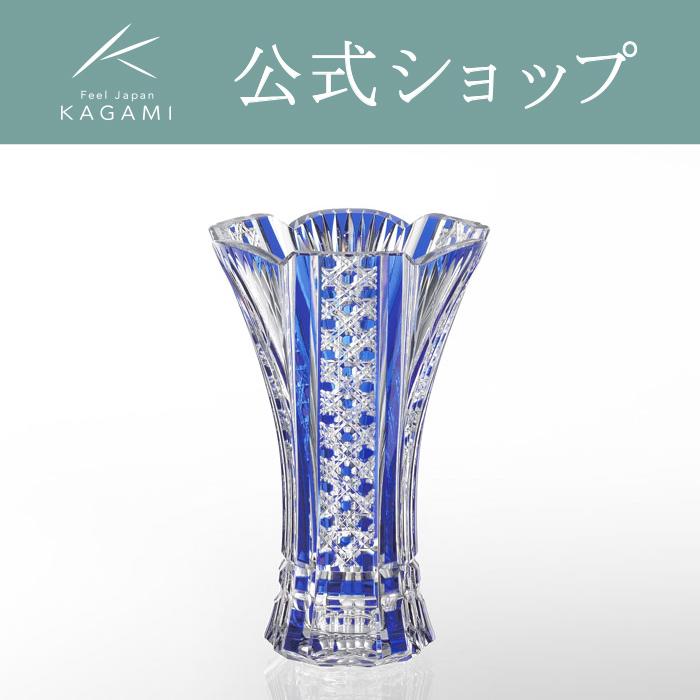 【メーカー直営店】江戸切子 カガミクリスタルKAGAMI花瓶F306-2561-CCB