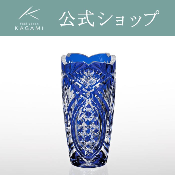 【メーカー直営店】江戸切子 カガミクリスタルKAGAMI花瓶F496-2702-CCB
