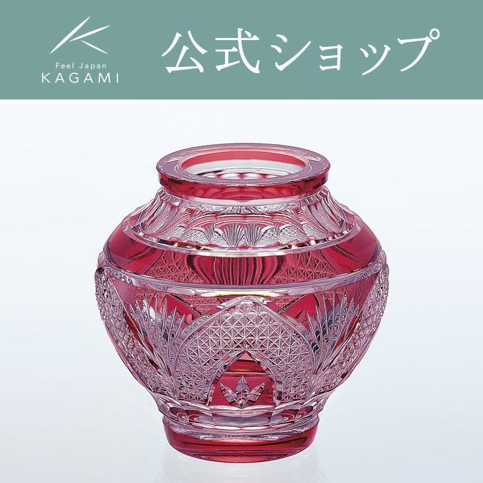 【メーカー直営店】江戸切子 カガミクリスタルKAGAMI花瓶F687-2313-CAU
