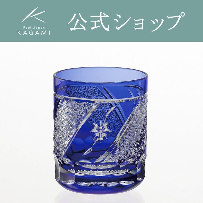 【メーカー直営店】江戸切子 カガミクリスタルKAGAMI伝統工芸士ロックグラス T540-2642-CCB