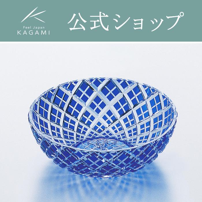 【メーカー直営店】江戸切子 カガミクリスタルKAGAMI小鉢 M347-1564-CCB