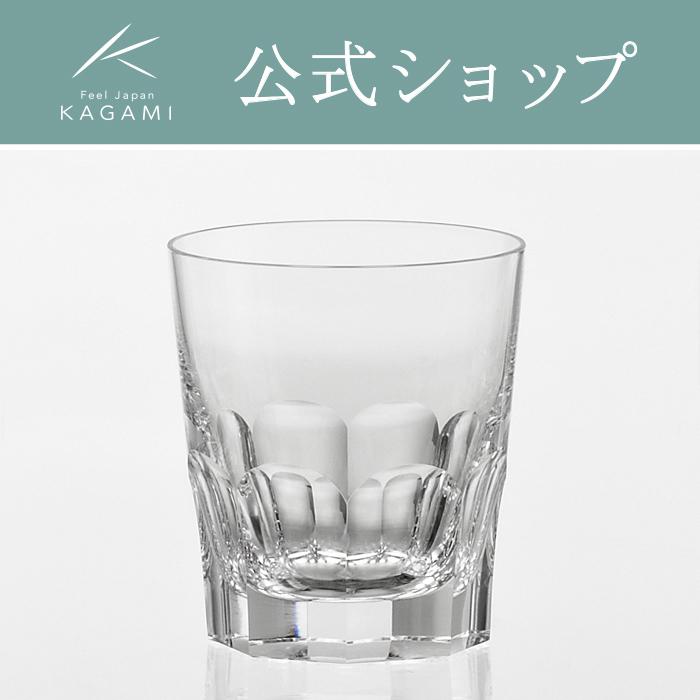 【メーカー直営店】カガミクリスタル KAGAMIプレステージラインロックグラス T9852-1914