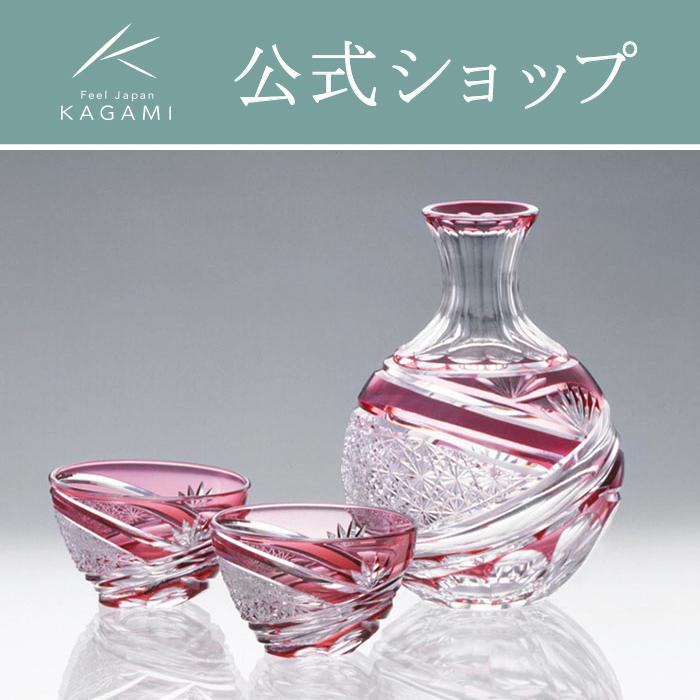 【メーカー直営店】江戸切子 カガミクリスタル KAGAMI酒器揃 2708徳利 おちょこ ぐい呑み 冷酒杯