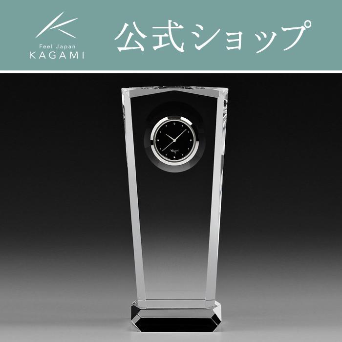 【メーカー直営店】カガミクリスタル KAGAMIオプティカルクロック