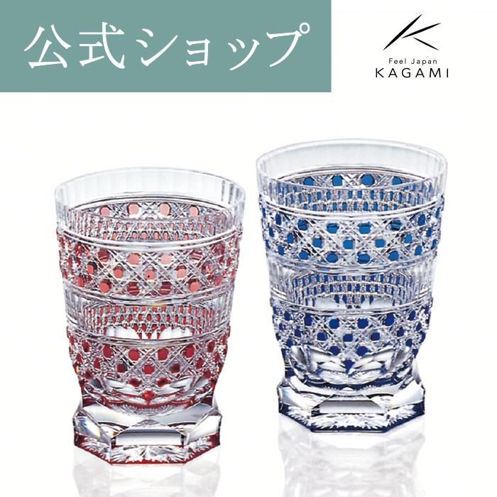 【メーカー直営店】江戸切子 カガミクリスタルKAGAMIペアロックグラス 2898