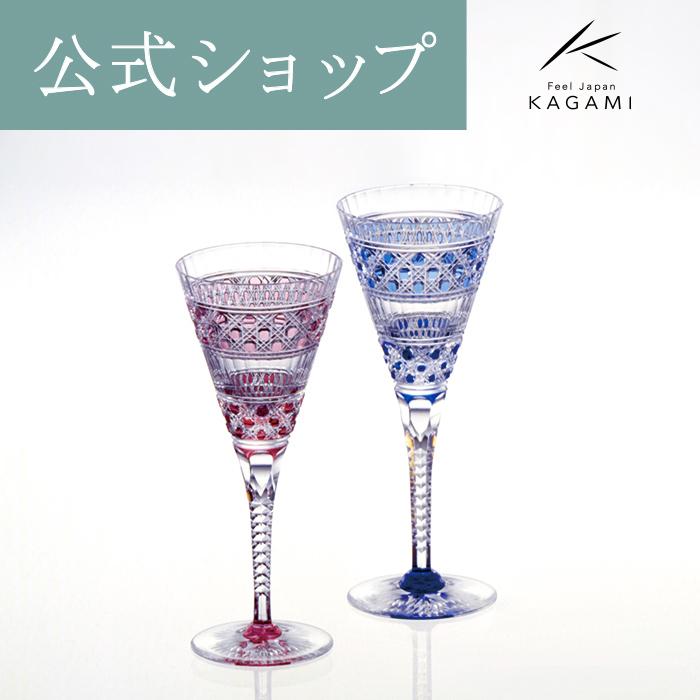 【メーカー直営店】江戸切子 カガミクリスタルKAGAMIペアワイングラス 2902