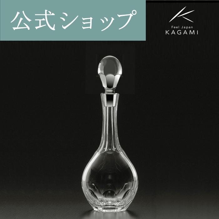【メーカー直営店】カガミクリスタル KAGAMIロイヤルラインデキャンター B210-72