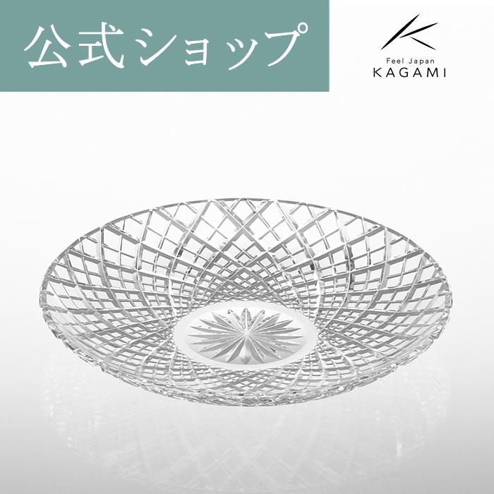 【メーカー直営店】江戸切子 カガミクリスタルKAGAMI八寸皿 矢来重紋D302-1564