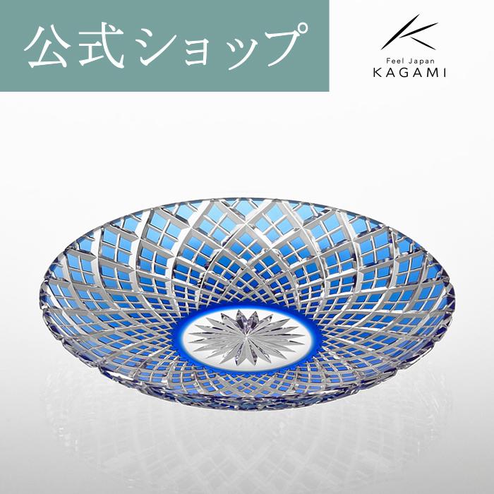 【メーカー直営店】江戸切子 カガミクリスタルKAGAMI八寸皿 矢来重紋D302-1564-CCB