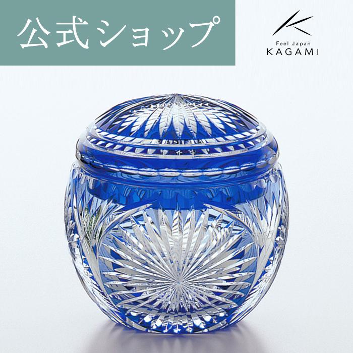 【メーカー直営店】江戸切子 カガミクリスタルKAGAMI蓋物 (菊花 紋)EL102-1419-CCB