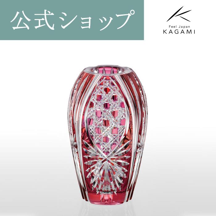 【メーカー直営店】江戸切子 カガミクリスタルKAGAMI花瓶F299-2674-CAU