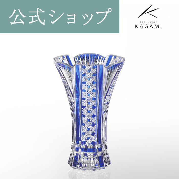 【メーカー直営店】江戸切子 カガミクリスタルKAGAMI 花瓶 青F306-2561-CCB