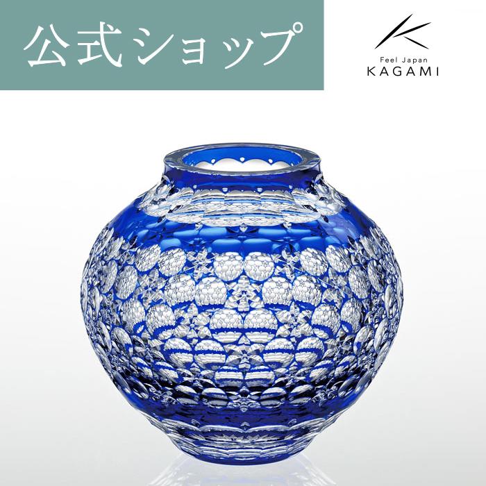 【メーカー直営店】江戸切子 カガミクリスタルKAGAMI伝統工芸士花器 F463-2708-CCB
