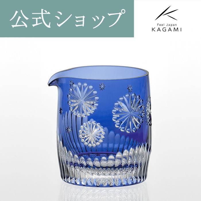 【メーカー直営店】江戸切子 伝統工芸士カガミクリスタル KAGAMI冷酒片口