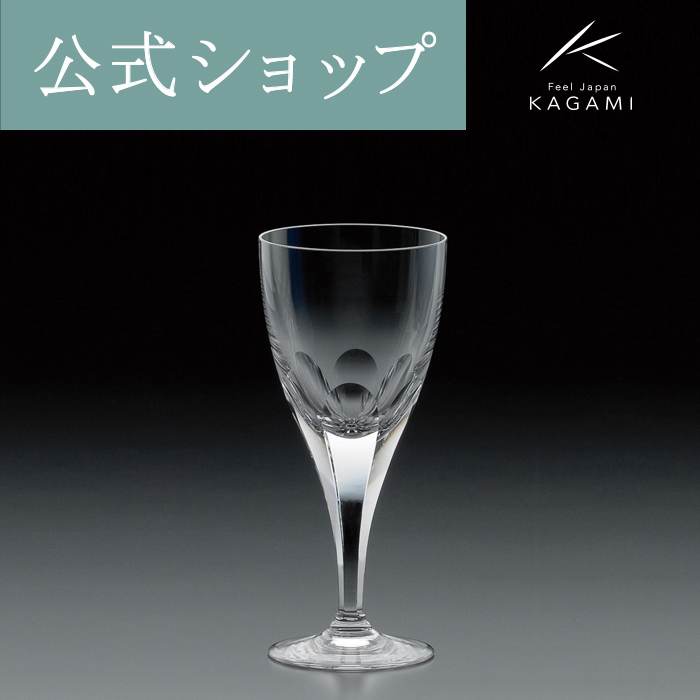 【ポイント5倍キャンペーン実施中】【メーカー直営店】カガミクリスタル KAGAMIワイングラス ギフトロイヤルライン 白ワイングラスK802-72