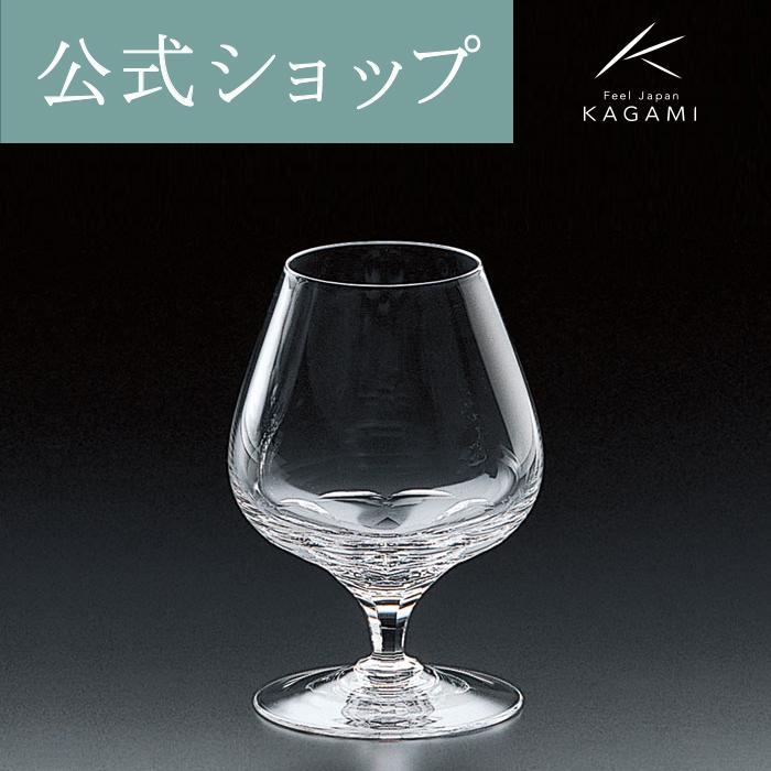 【メーカー直営店】カガミクリスタル KAGAMIプレステージラインブランデー