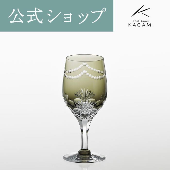 【メーカー直営店】江戸切子 カガミクリスタルKAGAMI華シリーズ ワイングラス KW272-2761-BLK