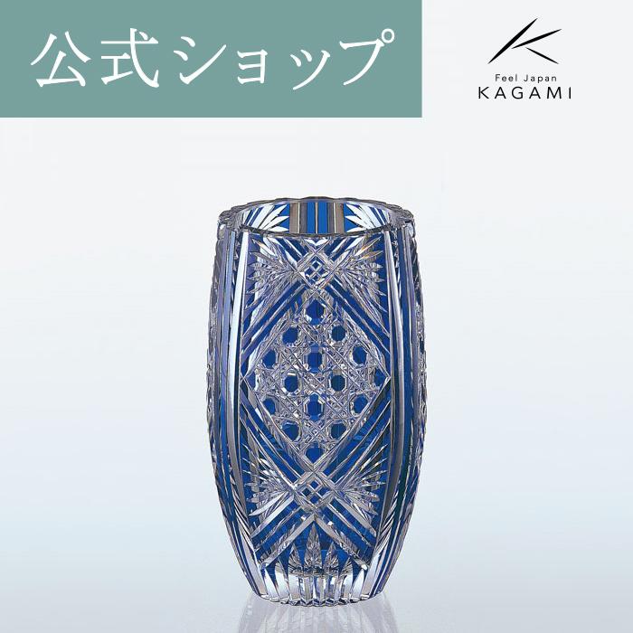 【メーカー直営店】江戸切子 カガミクリスタルKAGAMI花瓶F673-1845-CCB