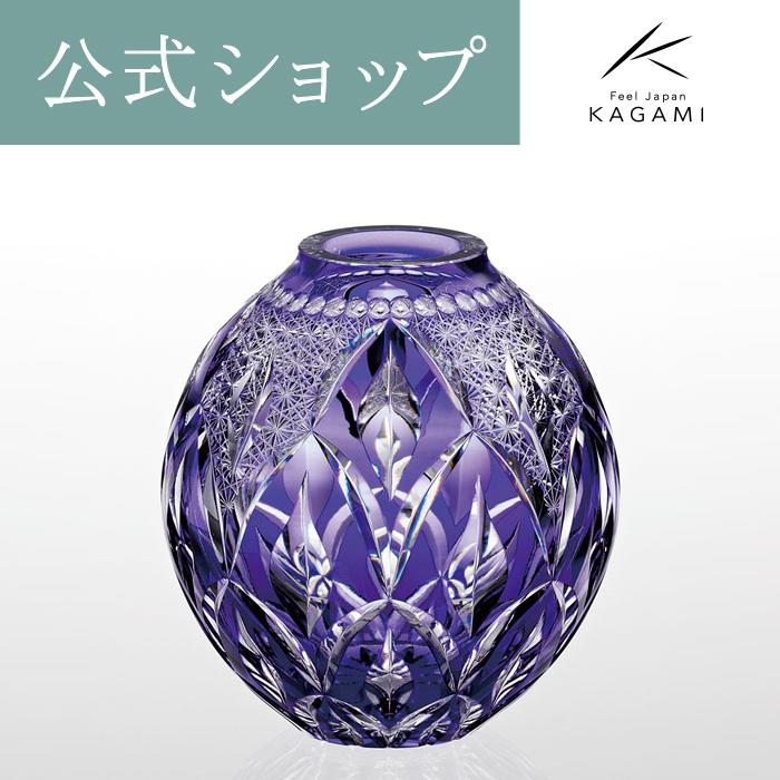 【メーカー直営店】江戸切子 カガミクリスタルKAGAMI伝統工芸士 花瓶F798-2718-CMP
