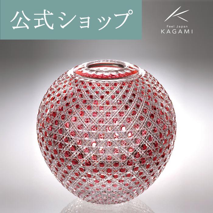 【メーカー直営店】江戸切子 カガミクリスタルKAGAMI花瓶F801-1-CAU