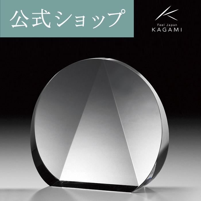 【メーカー直営店】カガミクリスタル KAGAMIトロフィー