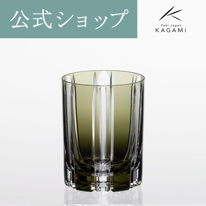 【メーカー直営店】カガミクリスタル KAGAMIロックグラスT410-2438-BLK