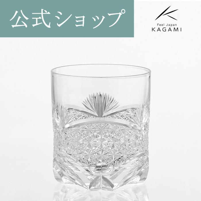 【メーカー直営店】江戸切子 カガミクリスタルKAGAMI笹っ葉に菊つなぎ 紋ロックグラスT429-2021