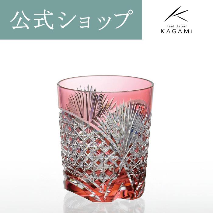 【メーカー直営店】江戸切子 カガミクリスタルKAGAMIロックグラス T493-2522-CAU