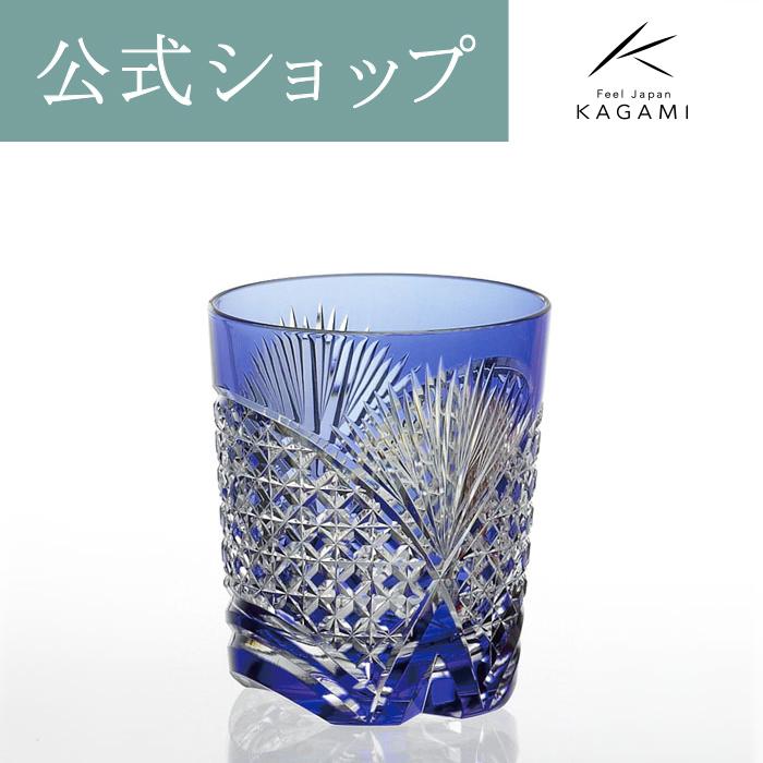【メーカー直営店】江戸切子 カガミクリスタルKAGAMIロックグラス T493-2522-CCB