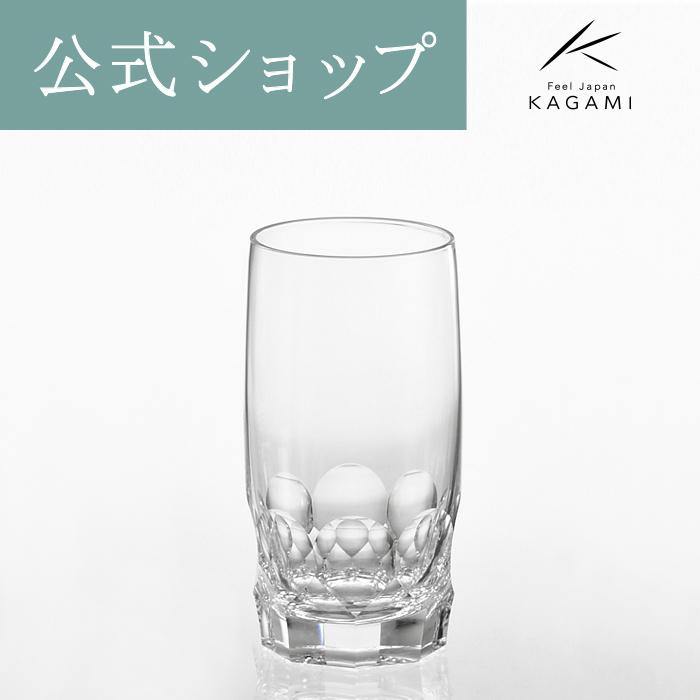 【ポイント5倍キャンペーン実施中】【メーカー直営店】カガミクリスタル KAGAMIタンブラー T529-F8