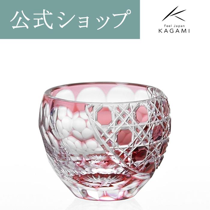 【メーカー直営店】江戸切子 伝統工芸士カガミクリスタル KAGAMI冷酒杯
