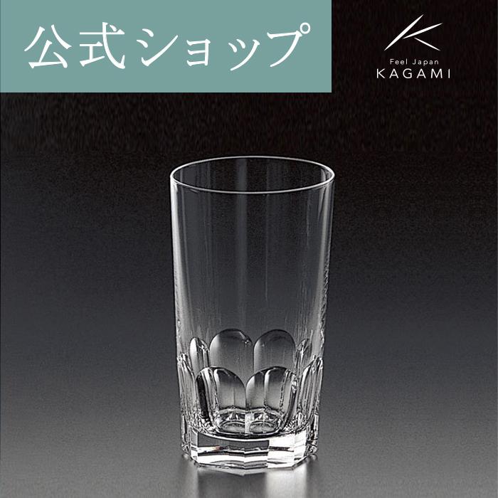 【メーカー直営店】カガミクリスタル KAGAMIプレステージラインタンブラー T9811-1914