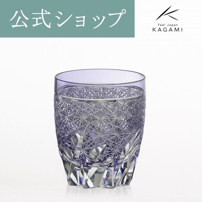 【メーカー直営店】江戸切子 カガミクリスタルKAGAMI伝統工芸士ロックグラス T894-2643-CMP