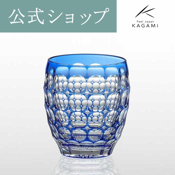 【メーカー直営店】江戸切子 カガミクリスタルKAGAMIロックグラスT727-2684-CCB