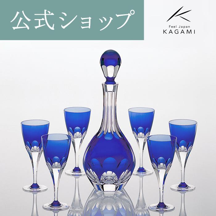 【メーカー直営店】カガミクリスタル KAGAMIロイヤルブルーシリーズワインセット WS210-72-CCB