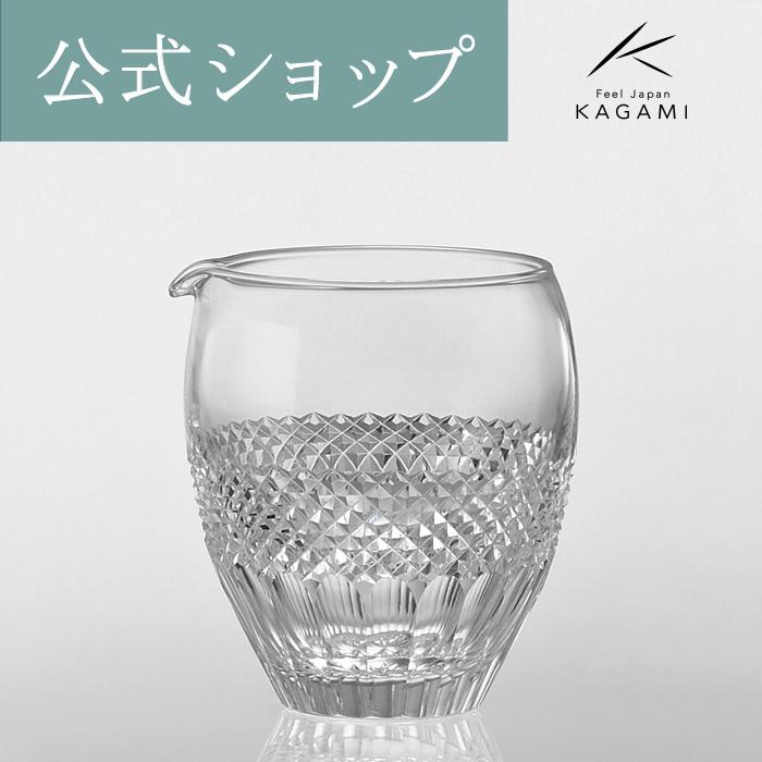 【メーカー直営店】江戸切子 カガミクリスタルKAGAMI 冷酒片口 魚子J66-2851