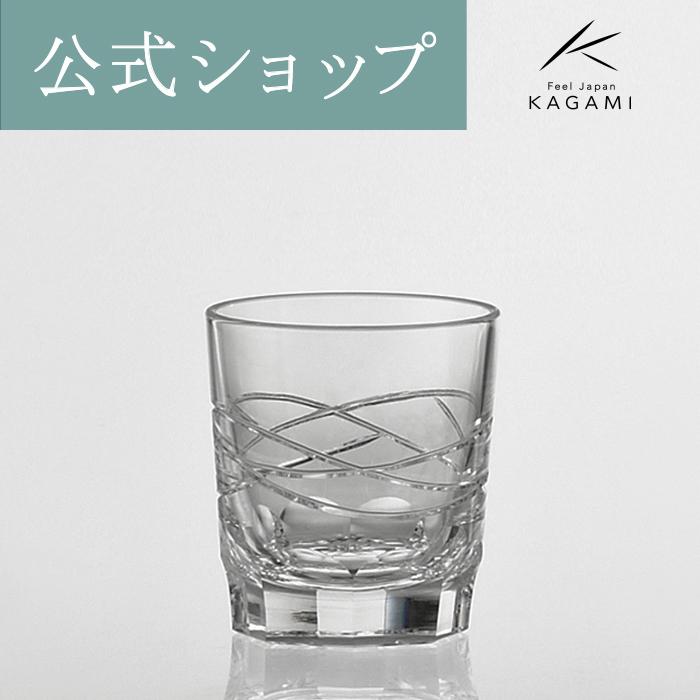 【ポイント5倍キャンペーン実施中】【メーカー直営店】カガミクリスタル KAGAMIストレートグラス SORA T653-2850