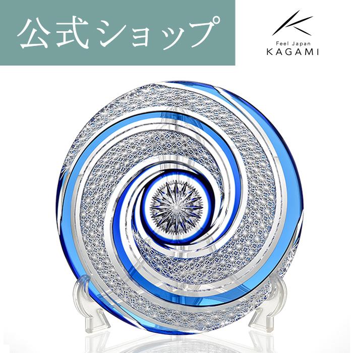 新商品【メーカー直営店】江戸切子 カガミクリスタル KAGAMI伝統工芸士 飾り皿(皿立て付)