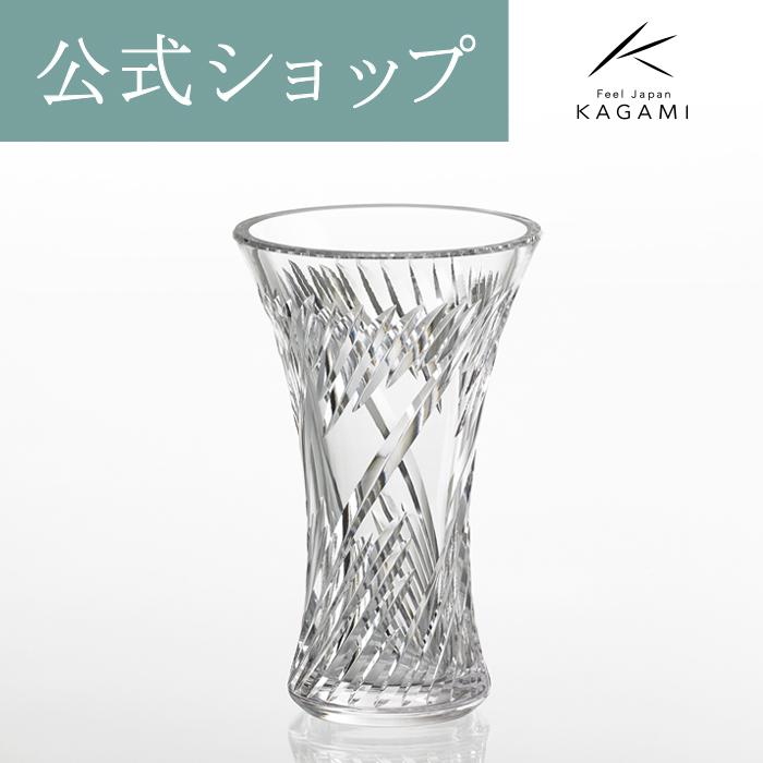 【ポイント5倍キャンペーン実施中】【メーカー直営店】カガミクリスタル KAGAMI花瓶 F304-1753