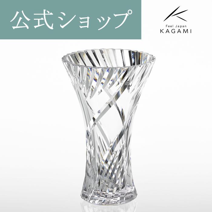 【ポイント5倍キャンペーン実施中】【メーカー直営店】カガミクリスタル KAGAMI花瓶 インテリア ギフトF306-810