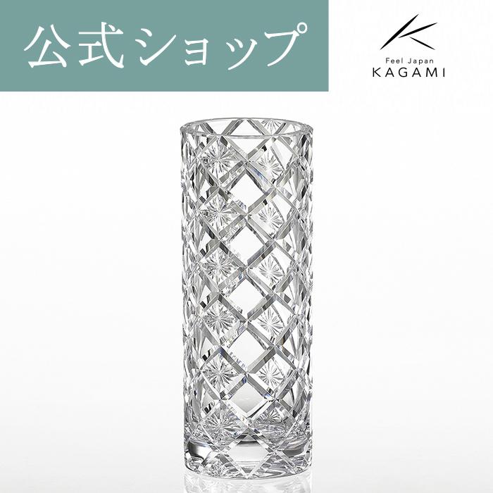 新商品【メーカー直営店】カガミクリスタル KAGAMI花瓶