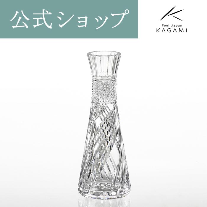 新商品 【メーカー直営店】カガミクリスタル KAGAMI一輪挿