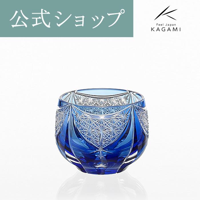 新商品【メーカー直営店】江戸切子 カガミクリスタル KAGAMI伝統工芸士 冷酒杯 お猪口